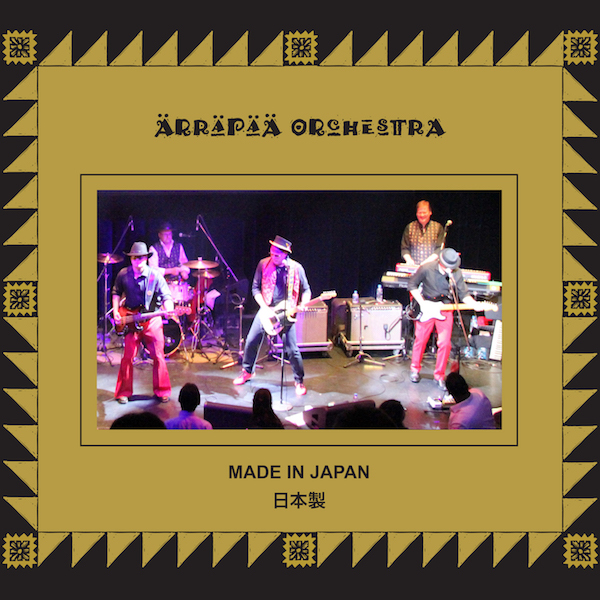 Ärräpää Orchestra: Made in Japan