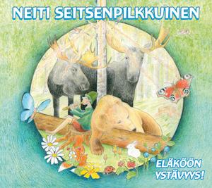 Neiti Seitsenpilkkuinen: ELÄKÖÖN YSTÄVYYS!